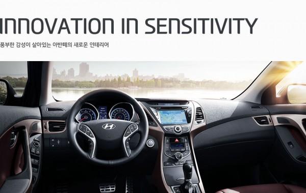 Hyundai-Avante-Inside