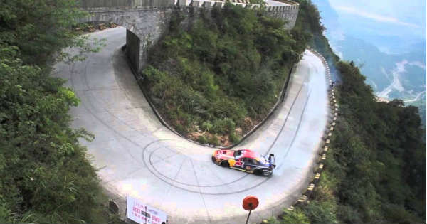 Tianmenshan Mountains DRIFT KING 1