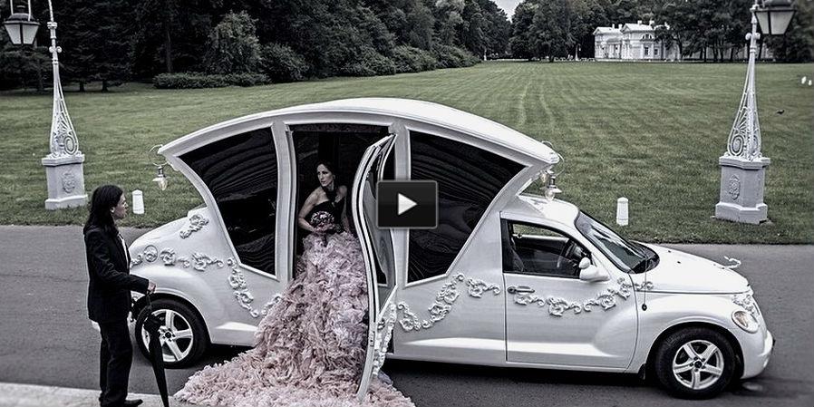 Chrysler PT Cruiser wedding