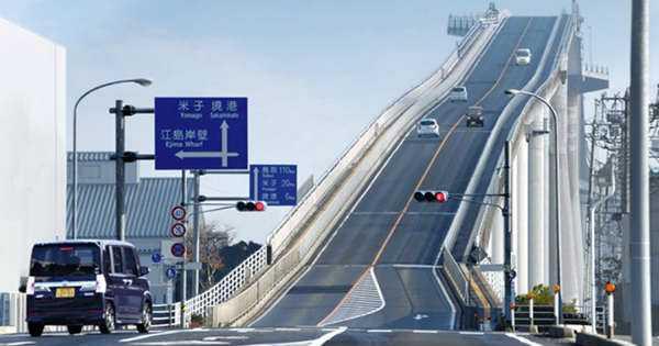scariest bridge japan eshima ohashi 1