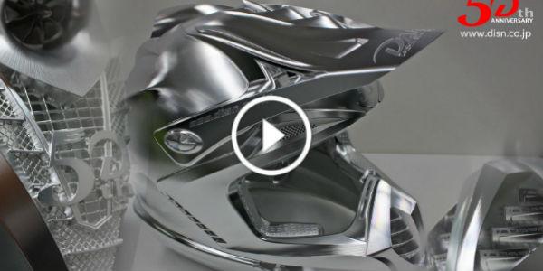 5Axis Machine aluminum HELMET 1 TN