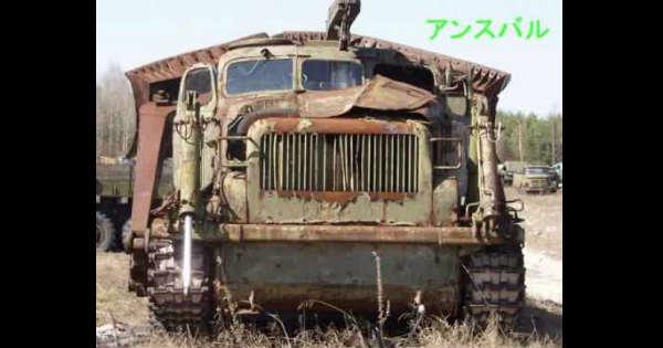 Chernobyl Graveyard Abandoned Vehicles 1 NPB