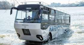 HafenCity RiverBus Catch Work Germany Hamburg 6