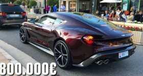 Aston Martin Zagato Sounds 1