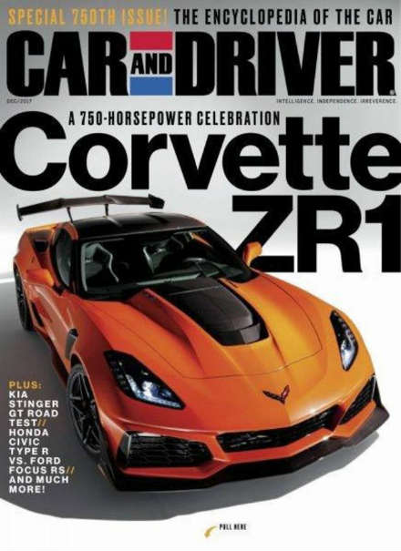 The New 2019 Chevrolet Corvette ZR1 Is Packed With 750HP LEAKED 2