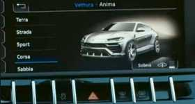 The Upcoming 2018 Lamborghini Urus Partially Revealed In Corsa Mode Teaser 11