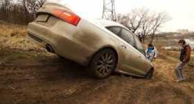 Audi Quattro SUV 11