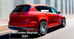 mercedes maybach suv concept